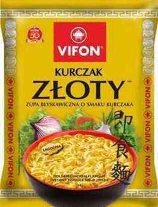 Picture of ZUPA VIFON KURCZAK ZLOTY BLYSK 70G
