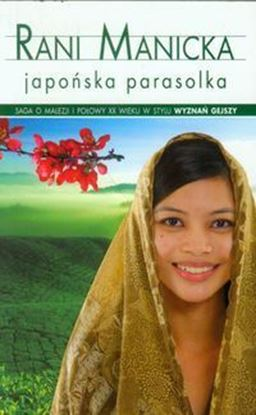 "Picture of ""Japonska parasolka"" (pocket)"